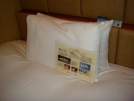 ホテルレビューサンルート東新宿いい点