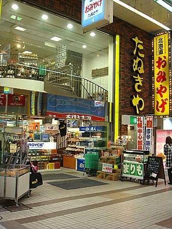 リッチモンド札幌