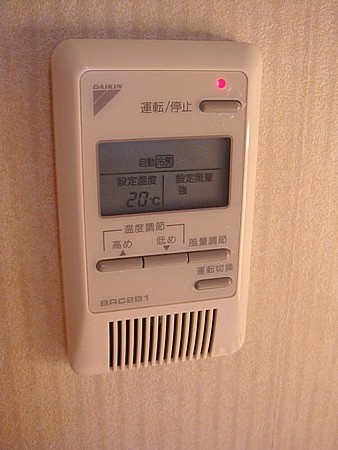 仙台JALホテル
