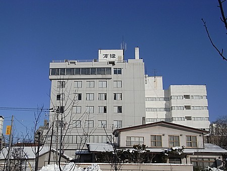 万惣ホテル