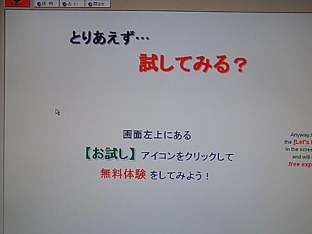 コイン式インターネット端末