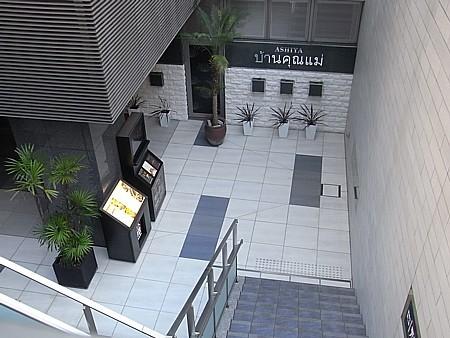 2009年4月にオープン