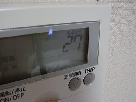 エアコンの調整