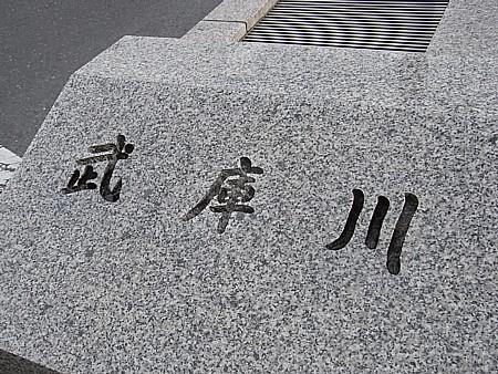 宝塚 駅前ホテル