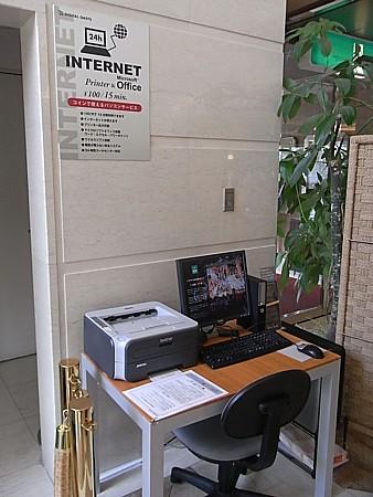 インターネット端末