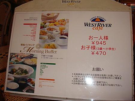 HOPINN AMMING HOTEL