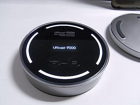URoad-9000