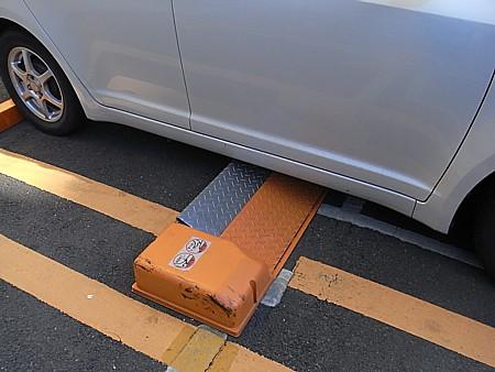 駐車場の欠点
