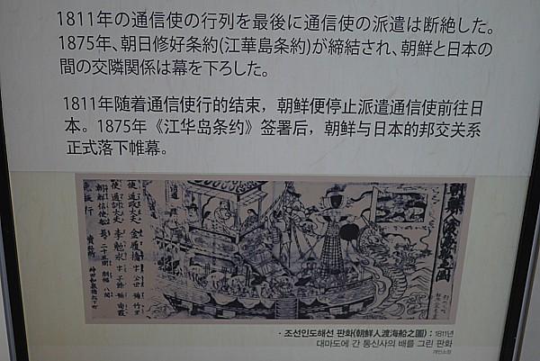200年以上