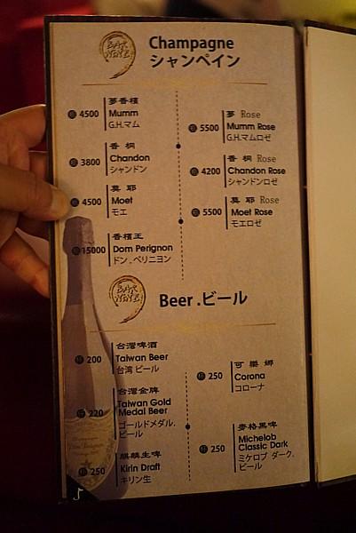 台湾ビール値段
