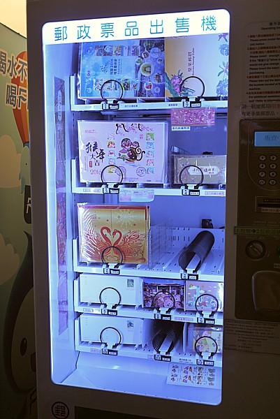 郵便自動販売機