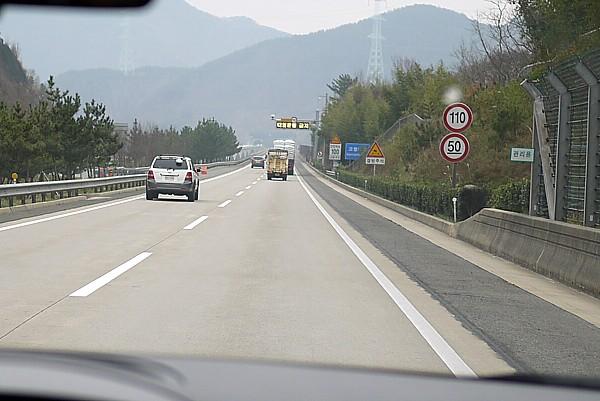 民間高速道路