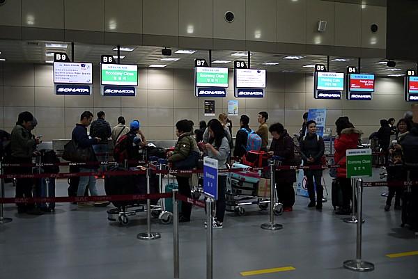 大韓航空カウンター