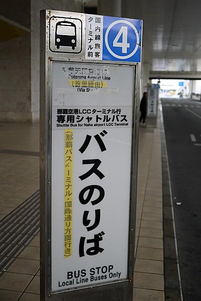 バス停の場所