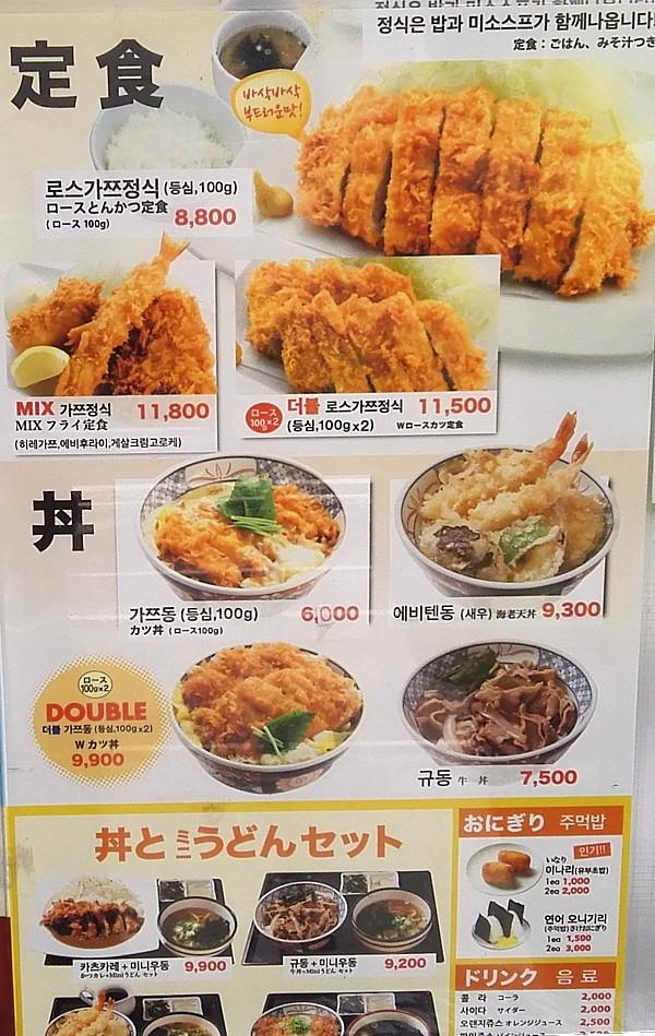 日本語対応