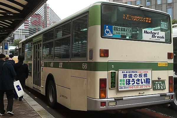 横浜駅バスターミナル