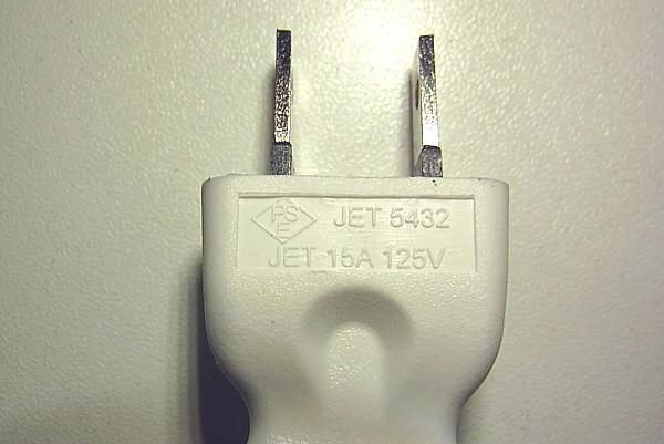 JET0796