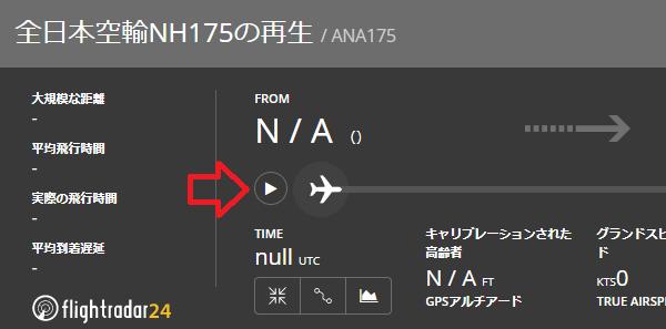 NH175