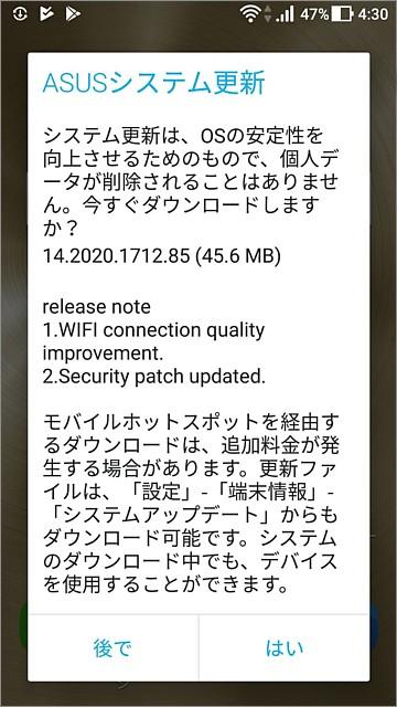 14.2020.1712.85(45.6 MB)