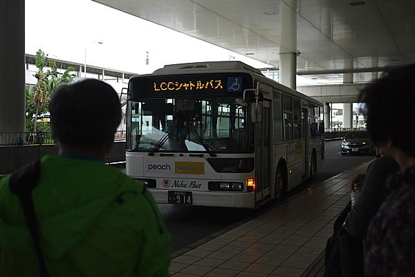 LCCターミナルは最悪