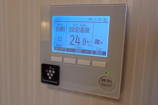 エアコン個別空調