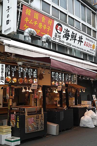 韓国食材店