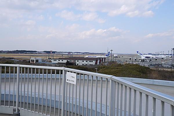 成田空港のA滑走路