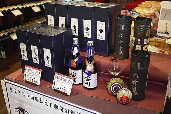 小樽の造り酒屋