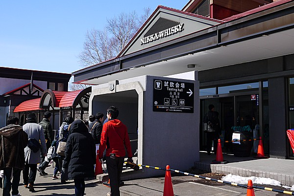 ニッカウヰスキー北海道工場