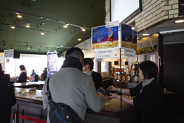 北海道限定の新商品