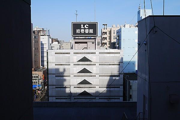 LC拾壱番館