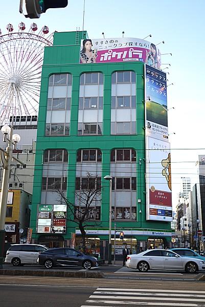 札幌の旨い店