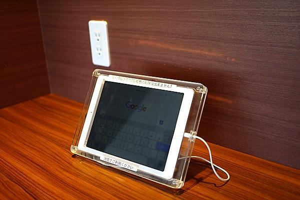 iPad無料