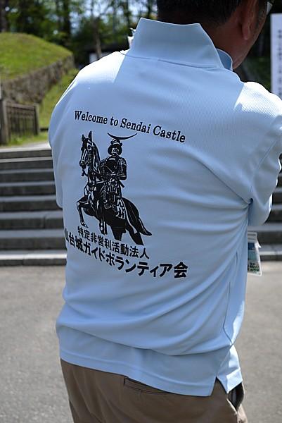 仙台城ガイドボランティア