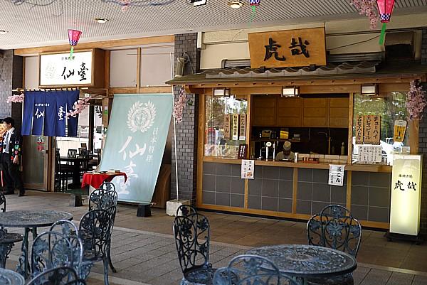 仙台観光ブログ