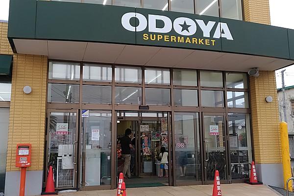 千葉 白浜のスーパー おだや