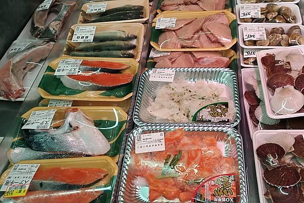 千葉 白浜のスーパー