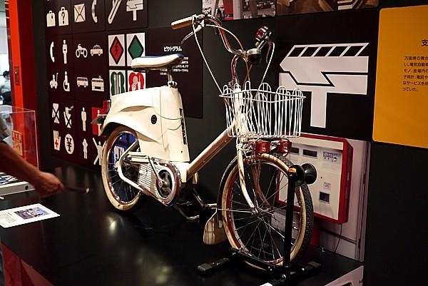 当時の電動自転車
