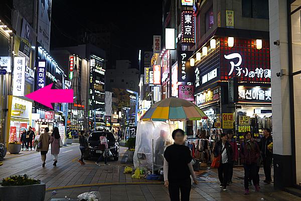韓国で一番安い