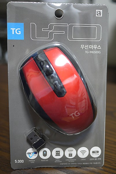 高性能なワイヤレスマウス