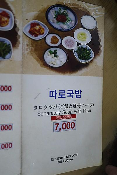 釜山に来たらここでしょ