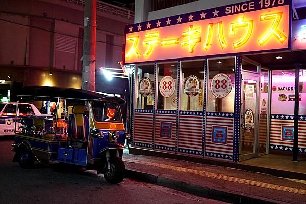 ステーキハウス88Jr 松山店