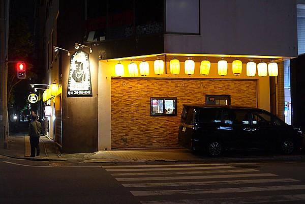 松山の居酒屋