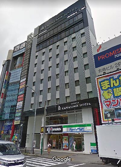 名古屋金山ホテル