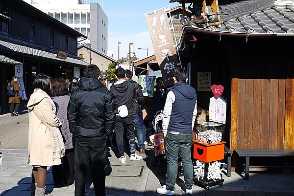 山田五平餅