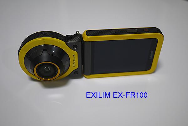 EXILIM EX-FR100