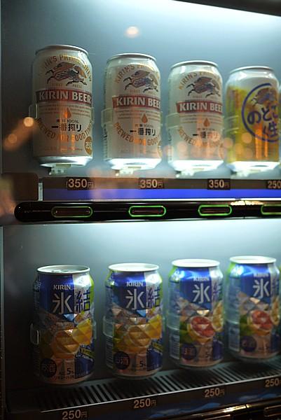 アルコール値段