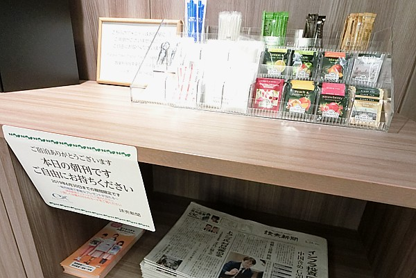 京急EXイン 浜松町
