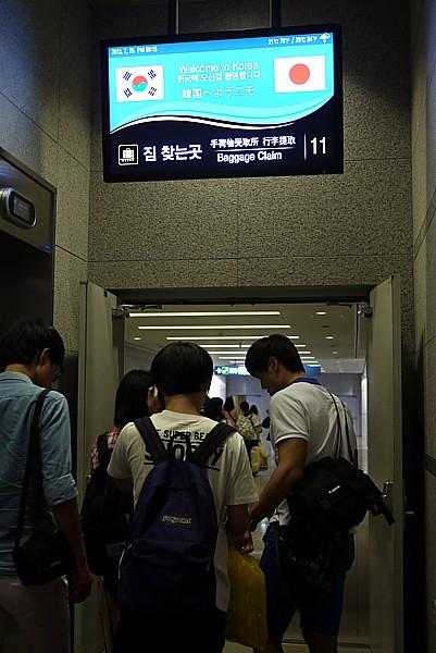 韓国が過剰反応 日本製品不買運動