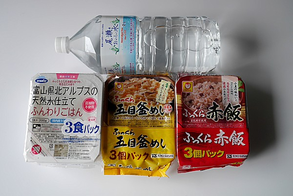 台風19号が東京直撃か